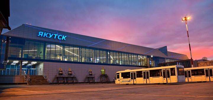аэропорт-Якутск